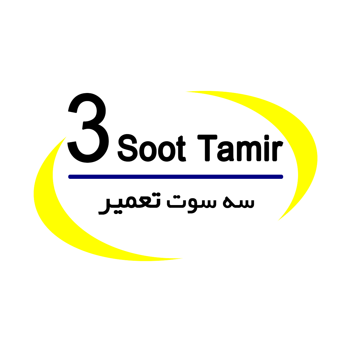 3soot
